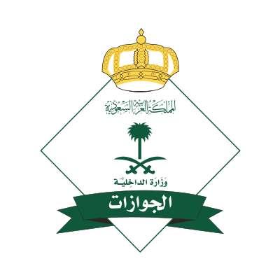اعلان مهم من الجوازات السعودية وتمديد هوية زائر لليمنيين .. ( تفاصيل )