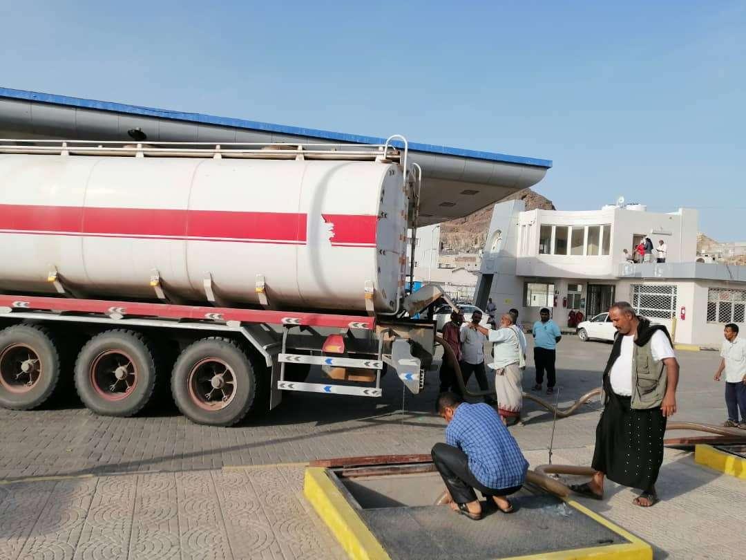 عاجل ومهم .. ارتفاع جديد في أسعار المشتقات النفطية في عدن لهذه الأسباب .. تعرف على الأسعار