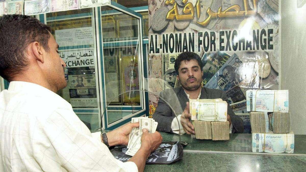 عاجل : أسعار الصرف من محلات الصرافة الآن .. تراجع الريال اليمني في عدن وصنعاء إلى مستوى قياسي اليوم الاربعاء