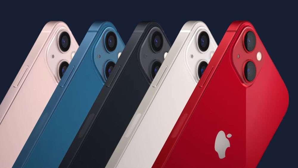 سعر و مواصفات ايفون 13 برو و iPhone13  برو ماكس